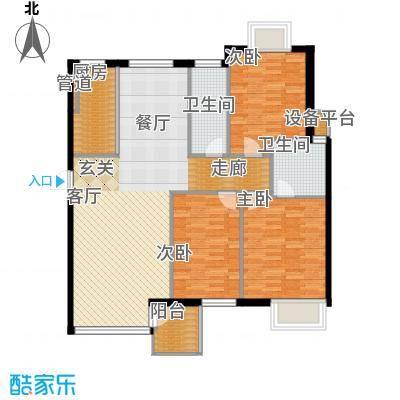翰林观海124.40㎡翰林观海户型图F户型幸福世家3室2厅2卫1厨户型3室2厅2卫1厨
