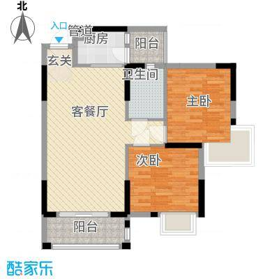 逸林首府户型图6座03 2室2厅1卫1厨