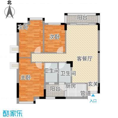 逸林首府户型图十二、十三座标准层02单位 3室2厅2卫1厨