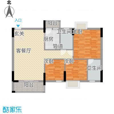逸林首府户型图一座02单位 3室2厅2卫2厨