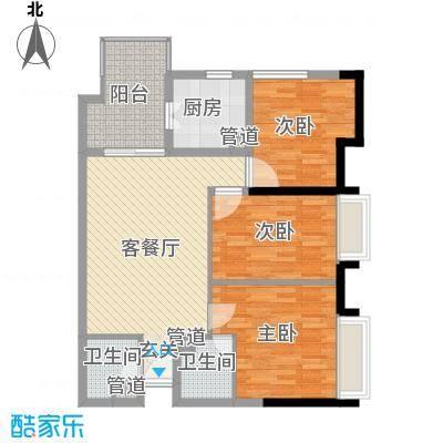 新世纪星城三期户型图美寓B户型 3室2厅2卫1厨