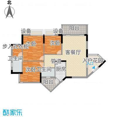 逸林首府户型图3座01户型 3室2厅1卫1厨
