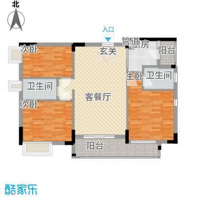 逸林首府户型图十二、十三座标准层01单位 3室2厅2卫1厨