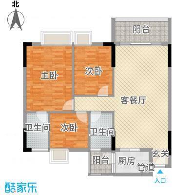 逸林首府户型图6座01 3室2厅1卫1厨