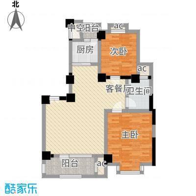 怡心居户型图两室两厅一卫 2室2厅1卫1厨