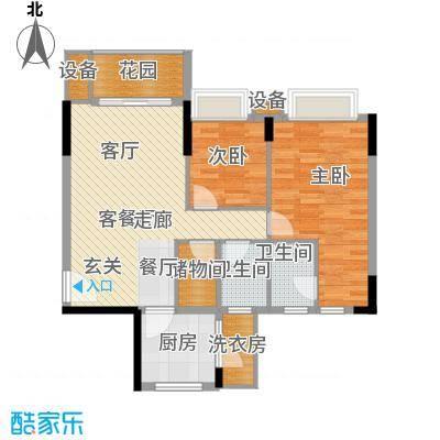 东田山畔华庭户型图2栋04户型91.34㎡二房二卫 2室2厅2卫1厨