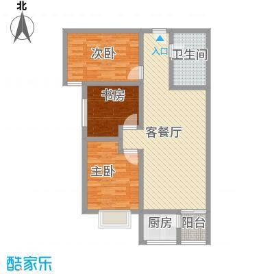 迎泽熙园B户型三室两厅一卫