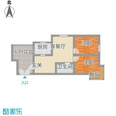 永盛广场2室2厅