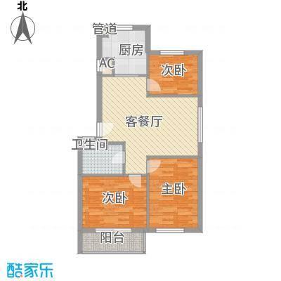 友兰园丁园户型图户型图 3室2厅1卫1厨