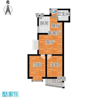 华旗地和苑83.90㎡两室两厅一卫户型2室2厅1卫1厨