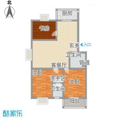 花园南小区128.94㎡a户型3室2厅2卫1厨