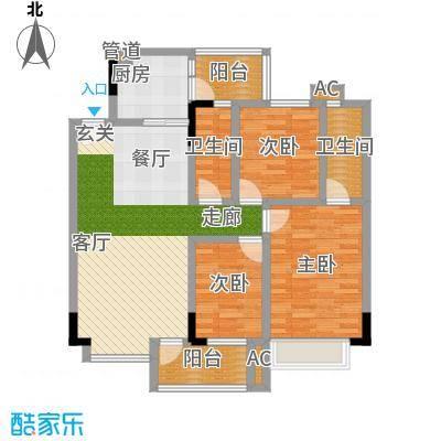蓝色海岸96.10㎡蓝色海岸户型图B座二-二十六层03户型3室2厅2卫户型3室2厅2卫