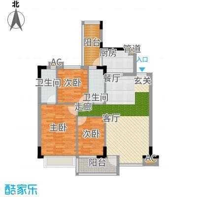 蓝色海岸98.20㎡蓝色海岸户型图B座二-二十六层04户型3室2厅2卫户型3室2厅2卫