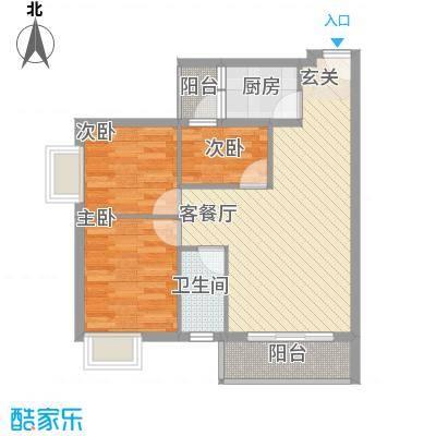 汇星苑79.00㎡汇星苑户型图21#、22#、23#03单位3室2厅户型3室2厅