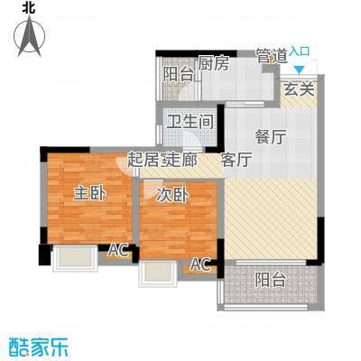 愉景花园75.00㎡愉景花园2室户型2室