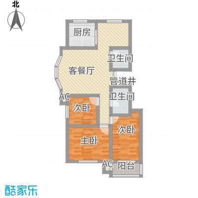 晋建文缘140.16㎡三室两厅两卫140.16户型3室2厅2卫1厨