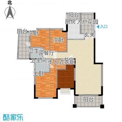 汇景豪庭176.32㎡汇景豪庭4室2厅户型4室2厅