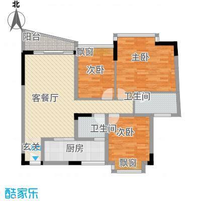 旗峰花园158.00㎡旗峰花园3室户型3室
