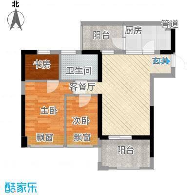 星河传说迪纳公寓101.00㎡星河传说迪纳公寓户型图迪纳公寓3室户型图3室2厅2卫1厨户型3室2厅2卫1厨