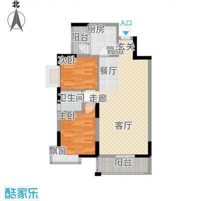 新彼岸84.00㎡新彼岸户型图4-6栋标准层02、03户型2室2厅1卫1厨户型2室2厅1卫1厨