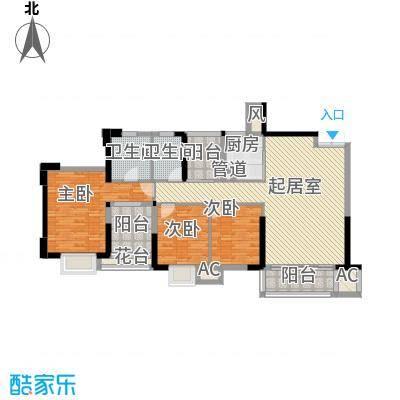 康联汇展中央康联汇展中央户型图2栋03、04户型3室2厅2卫户型3室2厅2卫