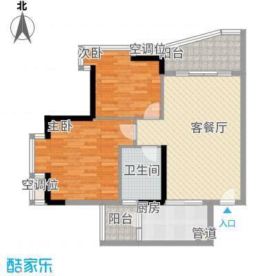 广裕中心99.00㎡广裕中心2室户型2室