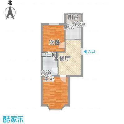 黎明家园黎明家园户型使用面积49㎡户型10室