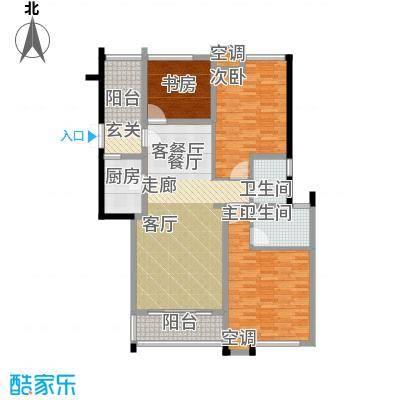 嘉园小区133.00㎡嘉园小区户型图3室户型图3室2厅1卫1厨户型3室2厅1卫1厨