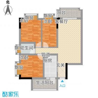 东江花苑112.66㎡东江花苑户型图2座09单元3室2厅1卫户型3室2厅1卫
