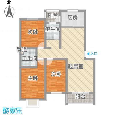映月苑118.00㎡映月苑3室户型3室