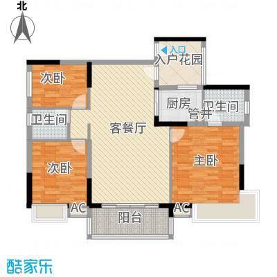 联华花园城二期121.00㎡联华花园城二期3室户型3室