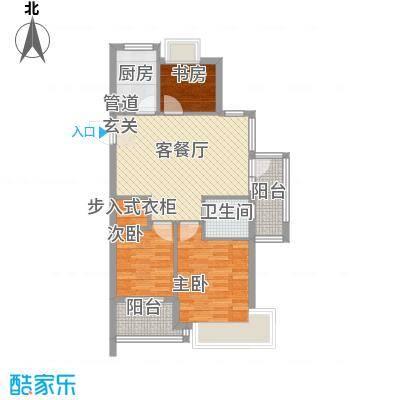 信宇锦润公寓信宇锦润公寓户型图A户型图6090cm-01户型10室