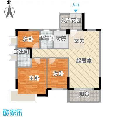 新中银花园107.06㎡新中银花园3室户型3室