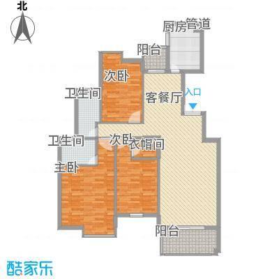 阳光嘉园142.00㎡阳光嘉园户型图E-13室2厅2卫户型3室2厅2卫