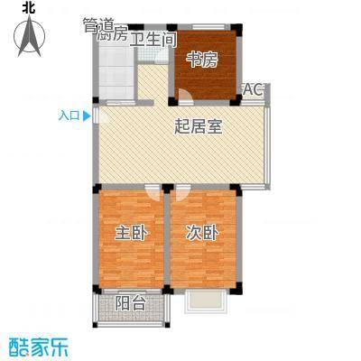华夏星辰115.91㎡华夏星辰户型图B23室2厅2卫1厨户型3室2厅2卫1厨