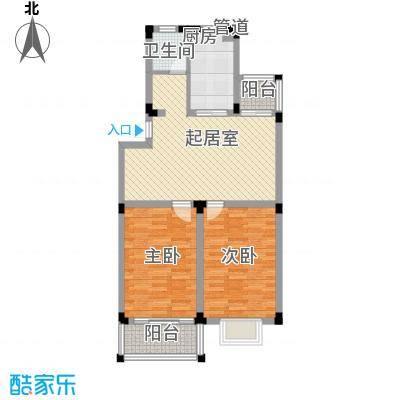 华夏星辰96.69㎡华夏星辰户型图A12室2厅1卫1厨户型2室2厅1卫1厨