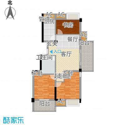 元都新景公寓93.00㎡元都新景公寓户型图C型3室2厅1卫1厨户型3室2厅1卫1厨
