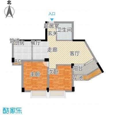 元都新景公寓90.00㎡元都新景公寓户型图18幢1单元约90平米户型图2室2厅1卫1厨户型2室2厅1卫1厨