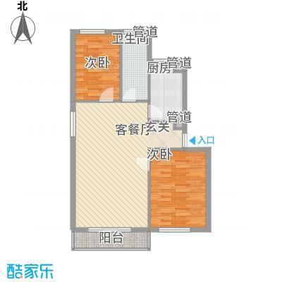 长海梦花园长海梦花园户型图221188.022室1厅1卫1厨户型2室1厅1卫1厨