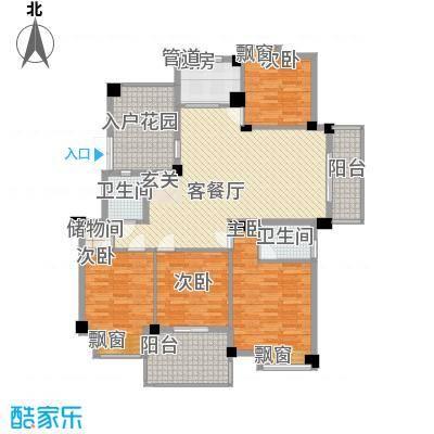 美景花园158.00㎡美景花园4室户型4室