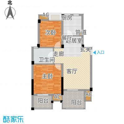 元都新景公寓90.00㎡元都新景公寓户型图A型2室2厅1卫1厨户型2室2厅1卫1厨