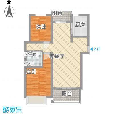 保集绿岛家园93.45㎡保集绿岛家园户型图2室2厅1卫1厨户型10室