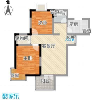 杨王村公寓297.00㎡杨王村公寓5室户型5室