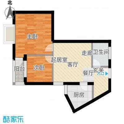 翡翠园47.17㎡翡翠园户型10室