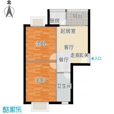 翡翠园63.95㎡翡翠园户型10室