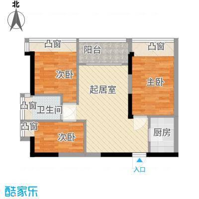 荔景大厦深圳荔景大厦户型图2户型10室