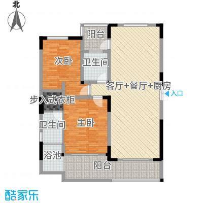 万联・晋海131.12㎡C2户型2室2厅1卫