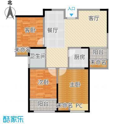 圣联香御公馆97.00㎡户型3室2厅1卫