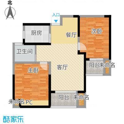 圣联香御公馆89.00㎡户型2室2厅1卫