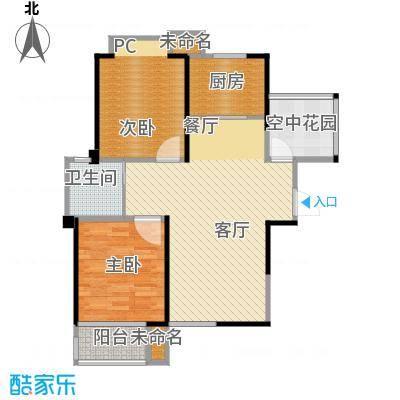 圣联香御公馆94.00㎡户型2室2厅1卫
